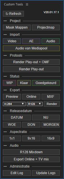 premiere_tools